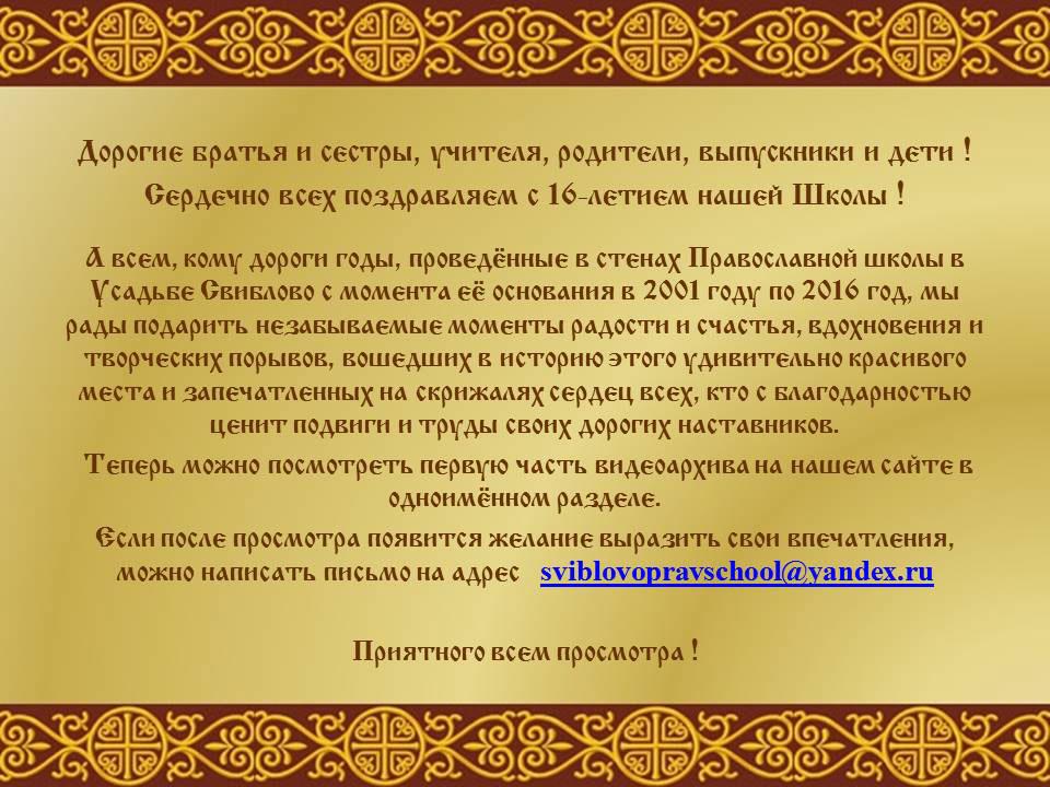 www.sviblovoprav.ru/afisha5.jpg